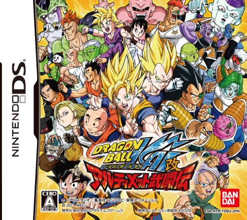 [Dragon Ball Kai: Ultimate Butouden [Japan Import]] (Nintendo Ds Dragon Ball)