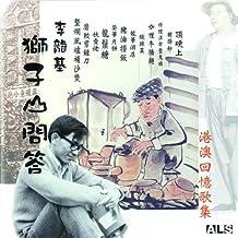 Zheng Lan Feng Lu Bu Sha Bao II