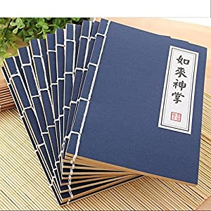 Mr.Dakai - Refillable Writing Journal Notebook - Creative Vintage Chinese Kungfu Notebook Writing Pad Diary Planner Traditional Chinese Martial Arts Secret - 50 Sheets 100 Pages (2 piece)