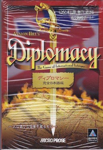 Diplomacy ディプロマシー 完全日本語版 B0073GSYG6 Parent