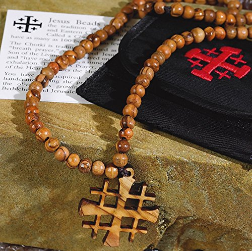 Abbey Gift Jesus Wooden Bead Strand, 4 x 3.38 by Abbey Gift