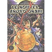 NOUVEL ANGYO ONSHI (LE) T.07