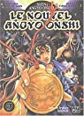 Le Nouvel Angyo Onshi, tome 7 par In-Wan