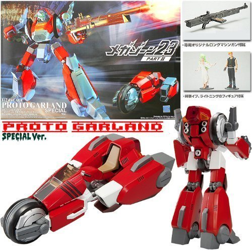 1/24 Megazone 23 No.04 1/24 variable Proto Garland Special (japan import)
