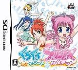 KuruKuru * Princess: Yume no White Quartet [Japan Import]
