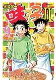 Mr. Ajikko 2 (9) (evening KC) (2011) ISBN: 4063523519 [Japanese Import]