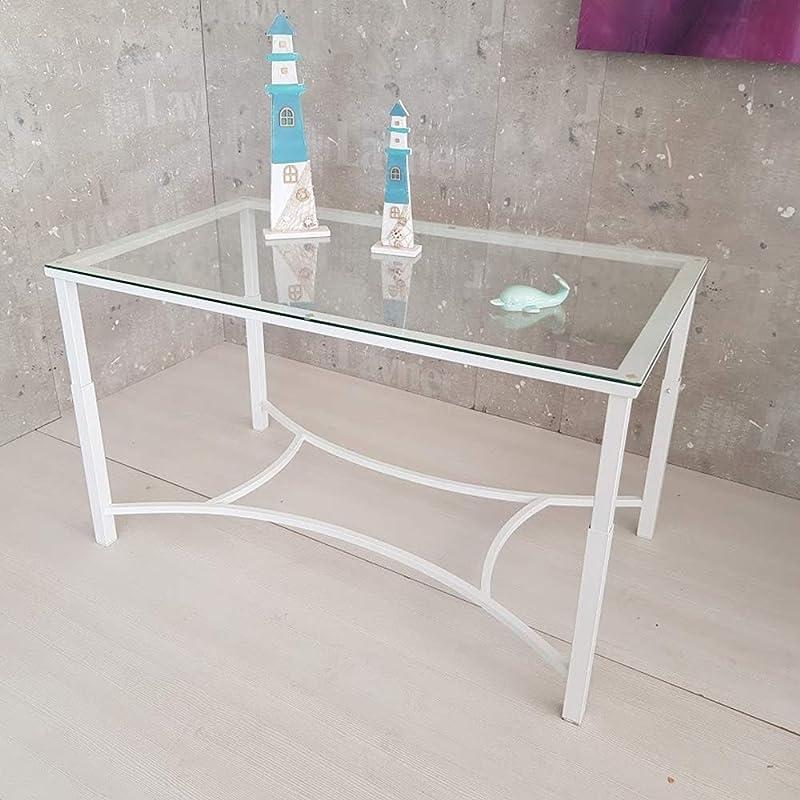 Mesa Camilla Elevable Zahara Forja Blanca: Amazon.es: Handmade