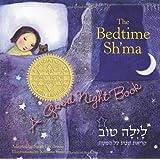 Bedtime Sh'ma: Good Night Book