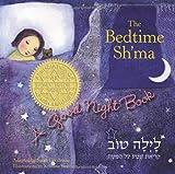 The Bedtime Sh'ma, Sarah Gershman, Kristina Swarner, 0939144549