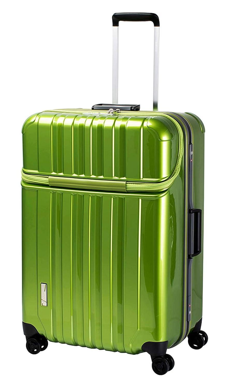 トラベリスト TRAVELIST トップオープン スーツケース 76-20437 トラストップ 100L ライム 代引き不可 ライム[bc-1] B07V2LV8YS