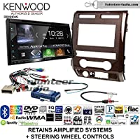 Volunteer Audio Kenwood Excelon DDX6904S Double Din Radio Install Kit with Satellite Bluetooth & HD Radio Fits 2009-2010 Ford F-150 (Curly Maple Woodgrain)