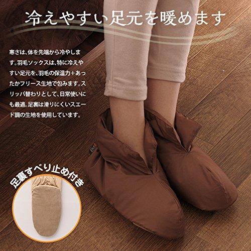Calzini Emozionali Lavabili In Camera, Blu (importazione Giappone)