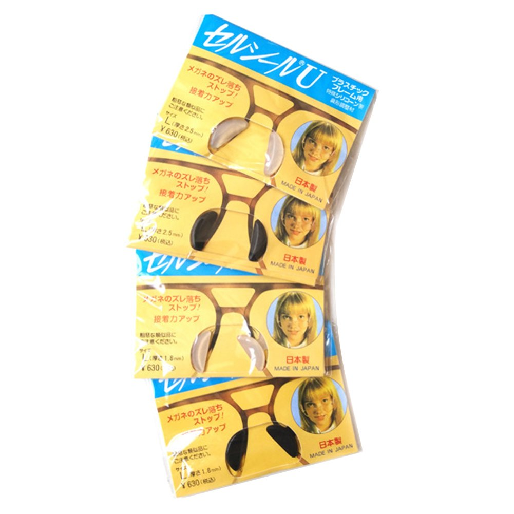 Zehui Ultra-thin Anti-slip Adhesive Contoured Soft Silicone Eyeglass Nose Pads with Super Sticky Backing 10 Pairs 2.5mm