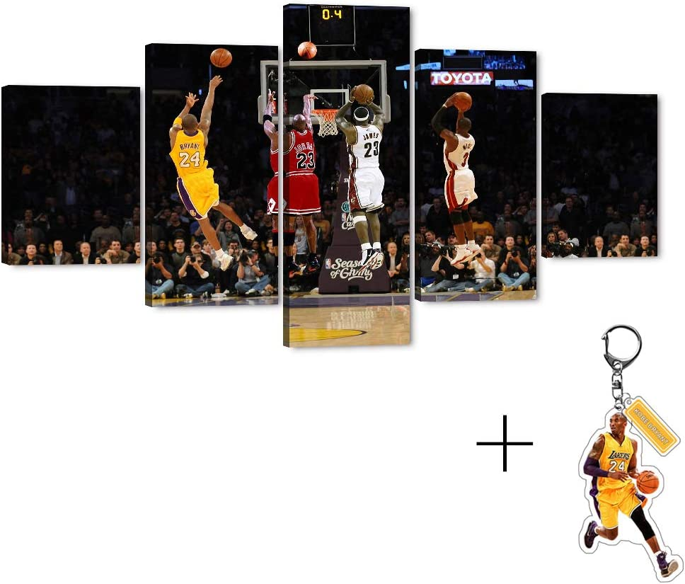 """Large Canvas Wall Art Michael Jordan Kobe Bryant Lebron James Wade Game-Winning Shot Collection Art for Home Wall Decor, NBA Star Posters for Men Boy Room Decorations for Bedroom, Office (60"""" W32 H)"""