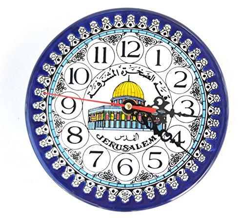- Wall Clock Jerusalem Palestine Ceramic.Al-Aqsa Mosque Qubbat As-Sakhrah D-6.5