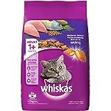 Whiskas Adult Cat Food Pocket Mackerel, 1.2 kg Pack