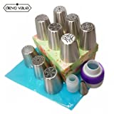 22pc russian piping tips set 9 large flower tips / nozzles with silicone pastry/icing/fondant bag + 9 disposable bags and couplers for cupcake/cake decorating plus one leaf tip in gift box