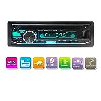 Autoradio Bluetooth Car Stereo, LUCKYDIY Lettore multimediale digitale, autoradio ad una via, lettore DVD da auto In-Dash Ricevitore USB / SD / TF / FM / audio Vivavoce con telecomando senza fili +7 colori chiari regolabili