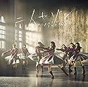 欅坂46 / 二人セゾン[DVD付B]の商品画像