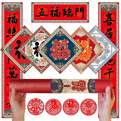 Traditional Chinese New Year Decorations (Kreative Arts Wufu Blessings 2019 Traditional Chinese New Year Paintings and Couplets Wall Stickers Decorations Big Fu Chinese Character Card Duilian Chun Lian for Party Decor (WuFu)