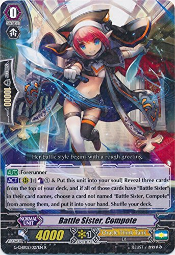 Battle Sister, Compote - G-CHB02/027EN - R - G Character Booster 2: WE ARE!!! TRINITY DRAGON
