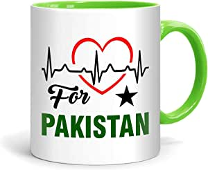 FMstyles - My Heart beats for PAKISTAN القدح - FMS21-LG