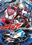 Sci-Fi Live Action - Kamen Rider Drive Vol.5 [Japan DVD] DSTD-8965