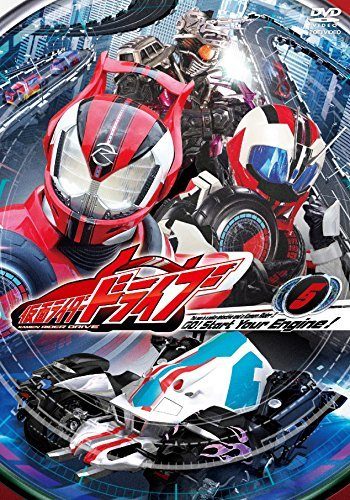 Sci-Fi Live Action - Kamen Rider Drive Vol.5 [Japan DVD] DSTD-8965