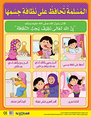Muslim-Maintains-her-Body-Clean------Poster