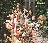 3rdミニアルバム リパッケージ - Windy Day (韓国盤)