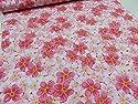 キャシー中島 生地 (キャシーマム) メリア レッドピンク 生地 布地 パジャマ シャツ ワンピース スカート ハワイアン インテリア の商品画像