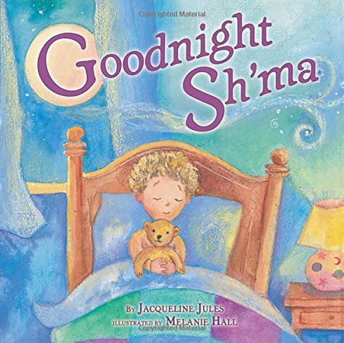 Goodnight Shma First Board Books product image