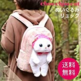 Choo Choo Cat Plush Backpack (Pink Hood)
