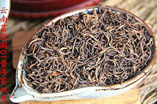 Aseus The court Pu'er Tea super loose tea tea Palace Pu'er Tea Pu'er Tea to send 120 yuan leather bucket bag mail by Aseus-Ltd (Image #1)