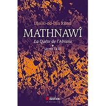 MATHNAWÎ LA QUÊTE DE L'ABSOLU T.01 : LIVRES I À III