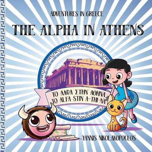 The Alpha in Athens: Adventures in Greece (Sofia and the Grammatakia) (Volume 1) pdf epub