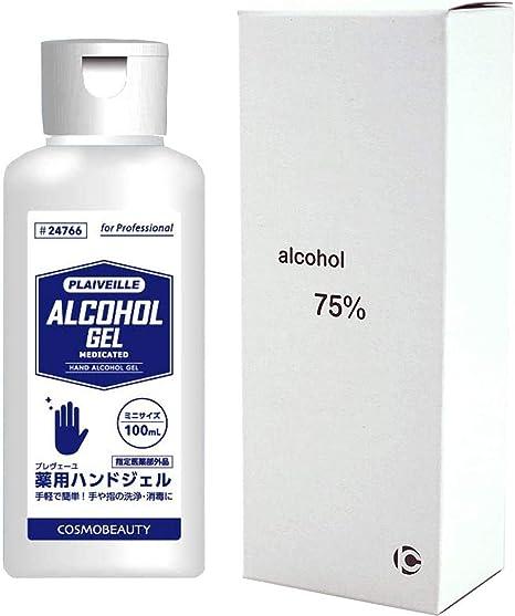手指 消毒 用 アルコール ジェル