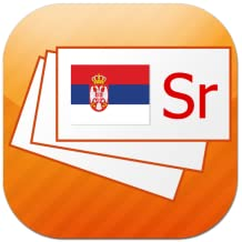 Serbian flashcards