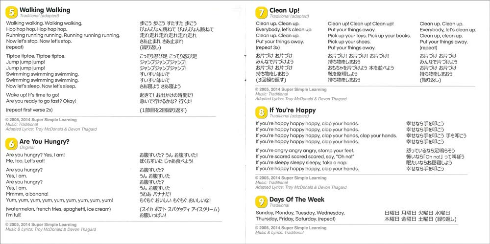 Amazon com: Super Simple Songs CD 1 [Child English] Super