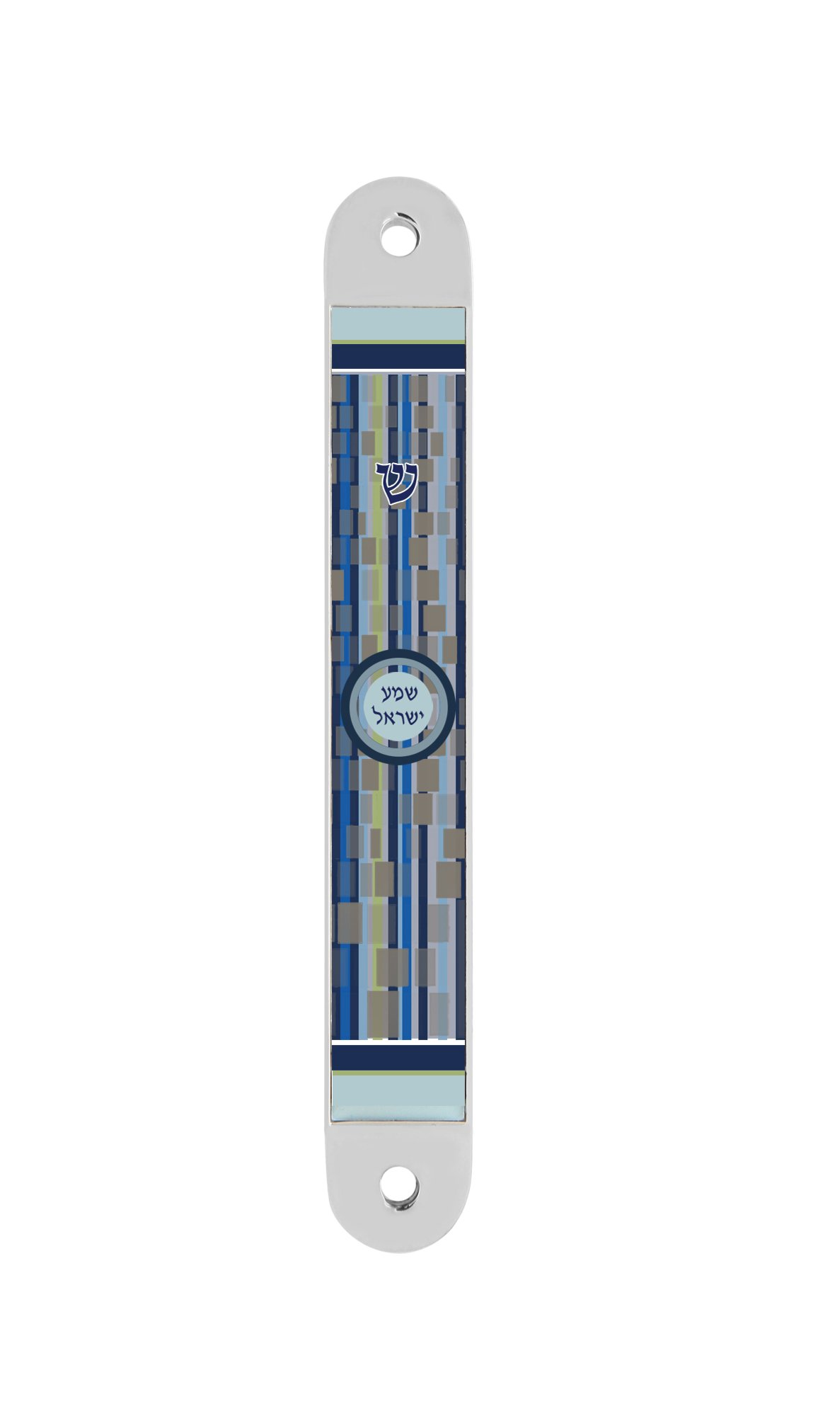 GMZ 134 Blue Shema Israel Mezuzah- Bring Blessings to Your Home- Gift Box Inluded- Metal Case- Designed in Israel