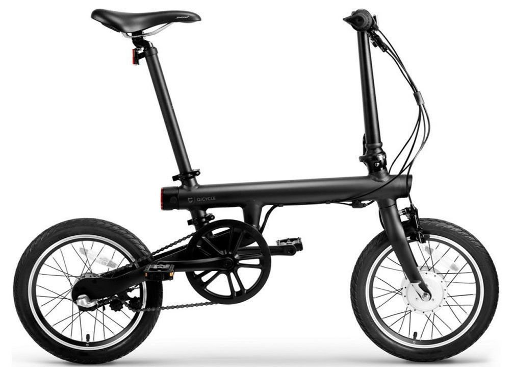 Bicycle Electric Folding Bike Black 250W 3-Speed, 16 Inch