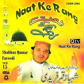 Amazon.com: Do Jahan Ke Wali Ka: Shahbaz Qamar Fareedi: MP3 Downloads