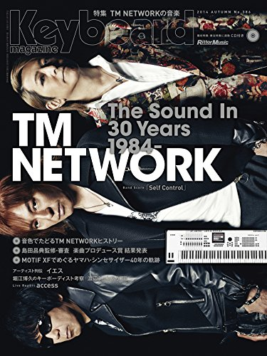 Keyboard magazine (キーボード マガジン) 2014年10月号 AUTUMN (CD付) [雑誌]