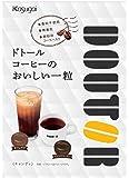 春日井製菓 ドトールコーヒーのおいしい一粒 75g×6袋