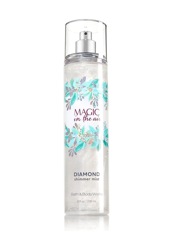 Bath and Body Works Magin In The Air Shimmer Diamond Mist 8 Ounce Festive Spray