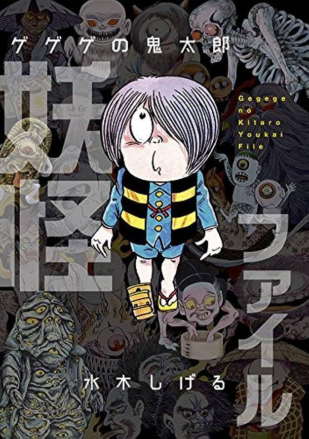 明確なレスリング看板名探偵コナンと平成 (コア新書)