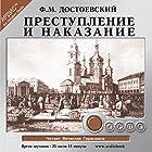 Prestuplenie i Nakazanie Audiobook by Fyodor Dostoyevsky Narrated by Vyacheslav Gerasimov