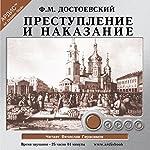 Prestuplenie i Nakazanie | Fyodor Dostoyevsky