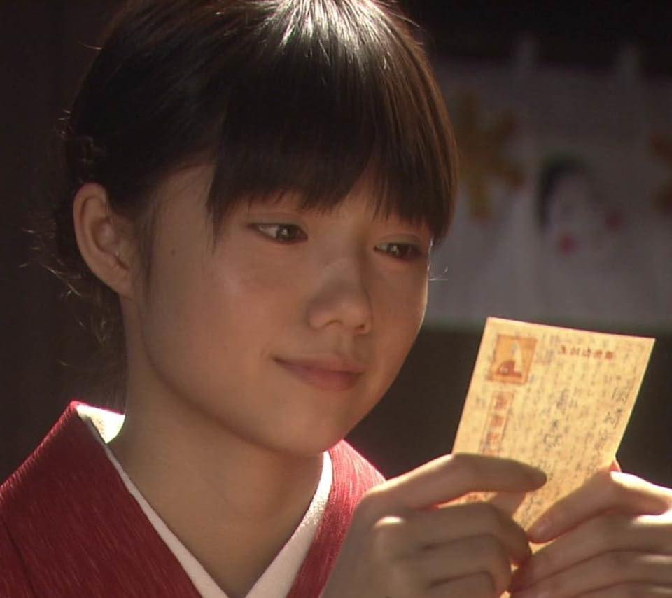 宮崎あおい 『純情きらり』有森桜子(ありもり さくらこ) Android(960×854)待ち受け画像
