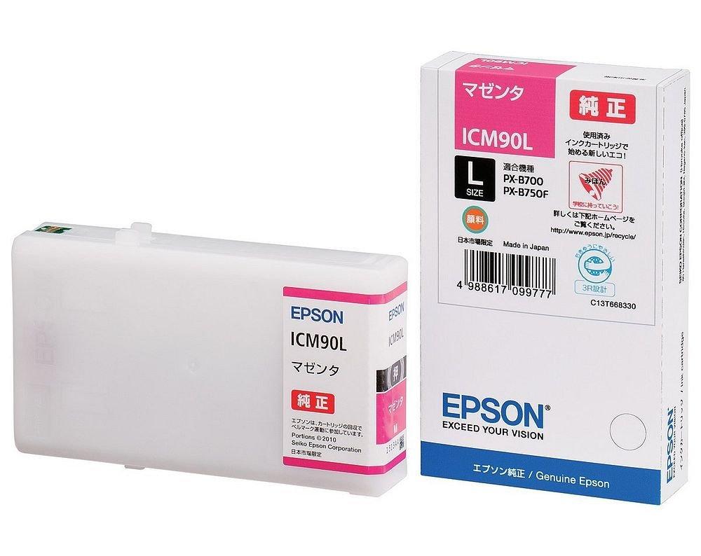 エプソン 純正インク ICM90L 大容量 マゼンタ3個 B01M106606